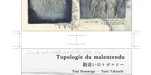 Topologie du malentendu