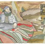 星太郎 (Hoshi Taro)